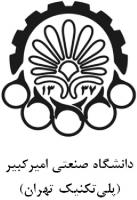 مصطفی ایران نژاد - تدریس خصوصی ریاضی و فیزیک دبیرستان-استاتیک-دینامیک-دینامیک ماشین-ارتعاشات-المان محدود