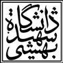 محمد زبرجدی - تدریس دروس ریاضی دبیرستان و دانشگاه