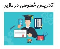 عباس ربیعی - تدریس خصوصی دروس مهندسی مکانیک