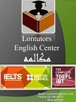 a.biglari - تدریس تضمینی زبان (پرداخت بعد از اتمام دوره)