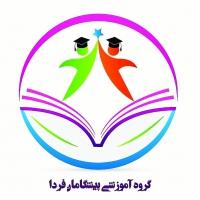 دکتر شفقت - تدریس ریاضی،فیزیک و شیمی فشرده کنکور 97 پزشکی در شیراز