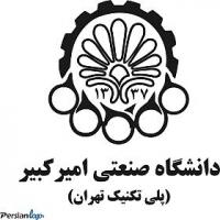 علی مولایی - تدریس عربی و ریاضی دبیرستان