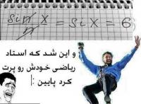 مهدی امیری - تدریس خصوصی دروس رشته کامپیوتر و برنامه نویسی در اصفهان