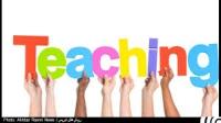 خانم دکتر عبداللهی - تدريس خصوصي امار، زمين شناسي، نقشه برداري و دروس دبيرستان و دانشگاه