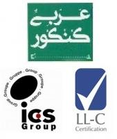 امیر  - تدریس خصوصی عربی