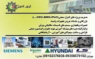 محمد - تدریس خصوصی برق و اتوماسیون صنعتی