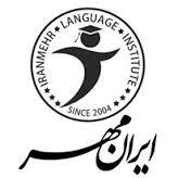 امیرحسین عجمی - تدریس زبان فرانسه