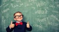 دکتر خدایی - تدریس خصوصی و نیمه خصوصی آلمانی