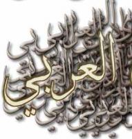 بهترین روش خواندن عربی کنکور