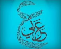 ظافر محمود - تدریس خصوصی زبان عربی