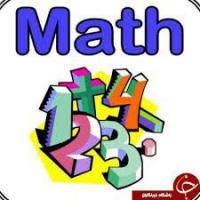 پورجولا - تدریس دروس ریاضی