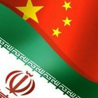 مدرسه بین المللی چین - تدریس خصوصی ونیمه خصوصی زبان چینی