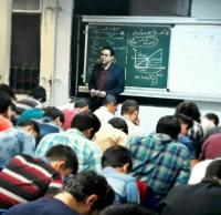 علی حاج هاشم خانی - تدریس خصوصی شیمی و عربی دبیرستان و کنکور